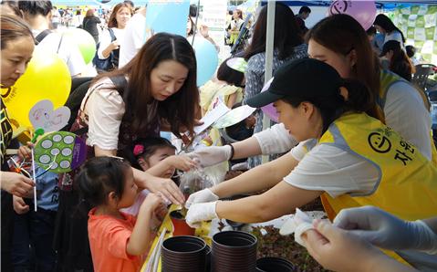 안양시 어린이급식관리지원센터, 안양 보육박람회 '식생활 안전·체험부스' 운영