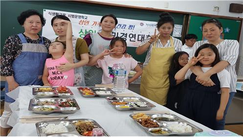 대구 상인초등학교, '가족사랑! 건강짱! 요리경연대회' 개최