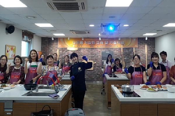 인천광역시영양사회, '나트륨 저감화 교육 및 기술지원' 실시