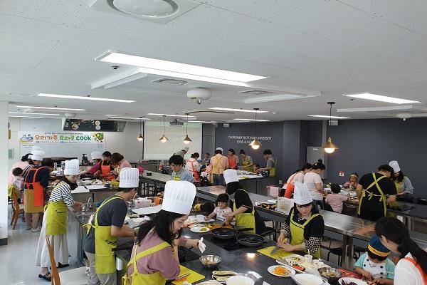 대전유성구어린이급식관리지원센터, '가족과 함께 건강한 간식 만들기' 요리교실 실시
