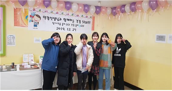인천광역시영양교사회, 2019년 자유학기제와 함께 하는 영양교육부스 운영