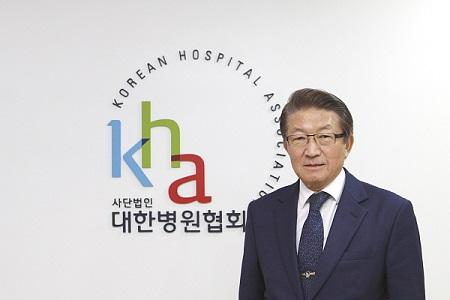 영양사신문 신년사