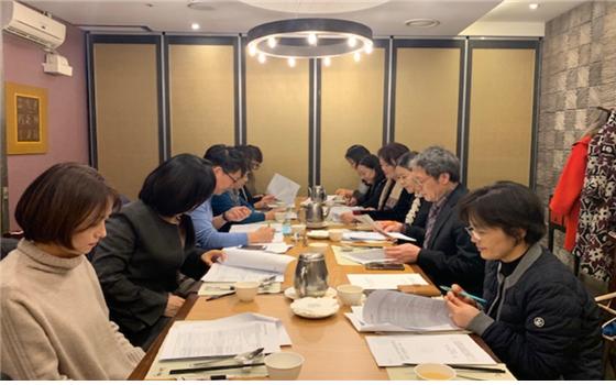 2020년 한국식품영양학회 제1차 임원회의 개최
