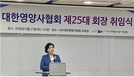 대한영양사협회 제 25대 이영은 회장 취임식 거행