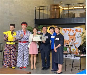 당류 섭취 개선프로그램 '당당한 하루' 평가회 개최